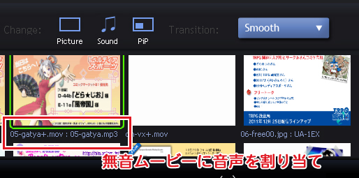 Ustream Producer設定