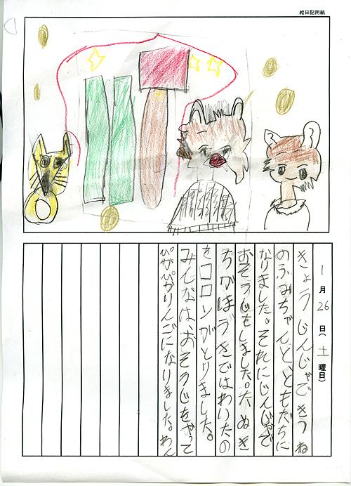 f:id:tagu_chan:20120915143040j:image:w360