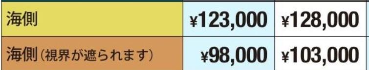 f:id:taguchi-s-t:20171123015705j:plain
