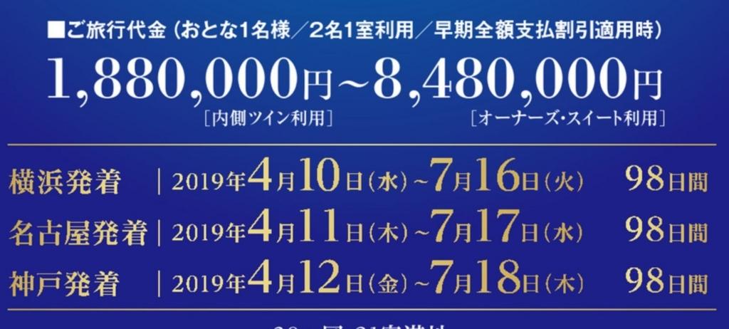 f:id:taguchi-s-t:20171127161635j:plain