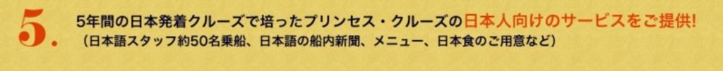 f:id:taguchi-s-t:20171127174800j:plain