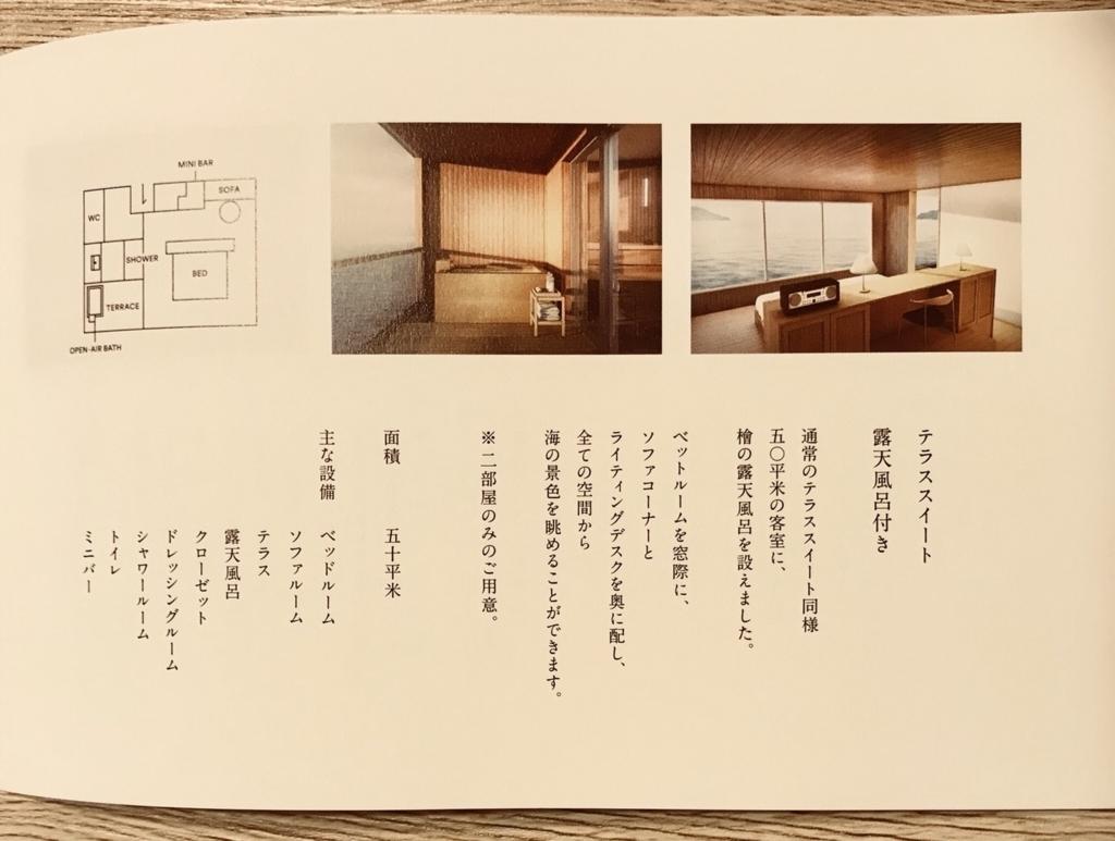 f:id:taguchi-s-t:20171130235231j:plain