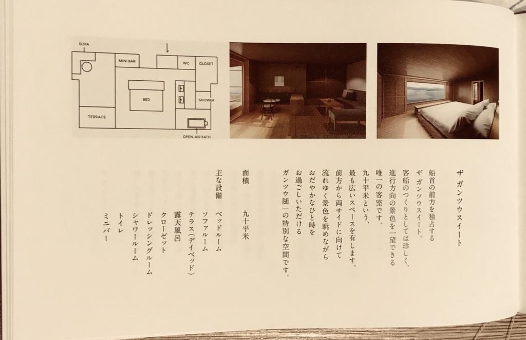 f:id:taguchi-s-t:20171130235630j:plain