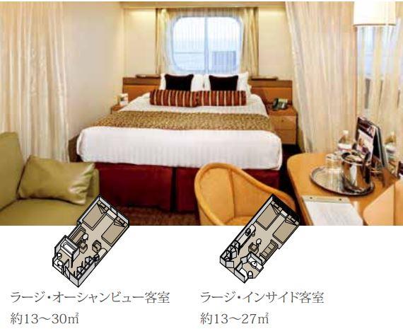 f:id:taguchi-s-t:20171203030846j:plain