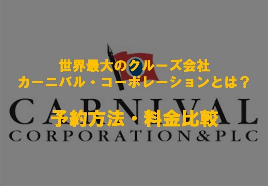 f:id:taguchi-s-t:20180106105558j:plain