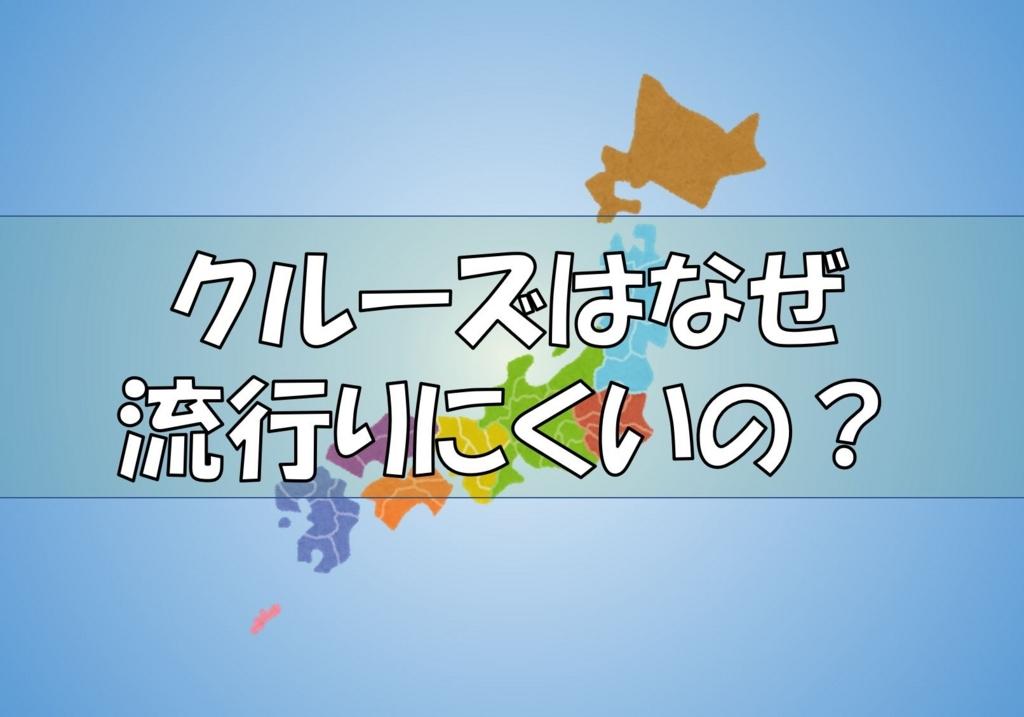 f:id:taguchi-s-t:20180108152024j:plain