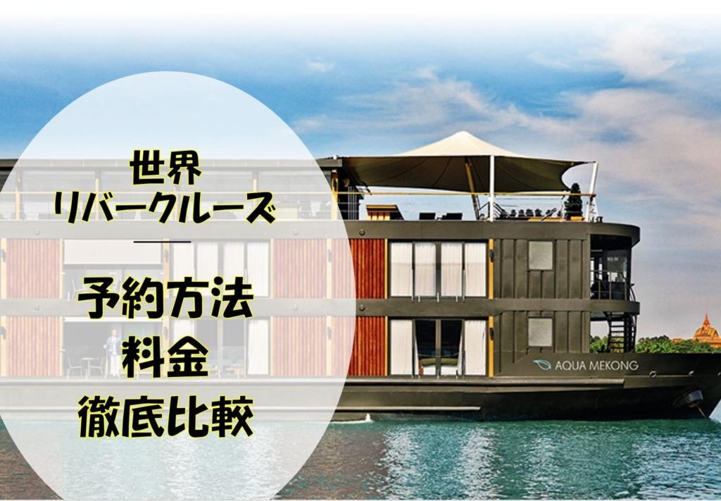 f:id:taguchi-s-t:20180108225310j:plain