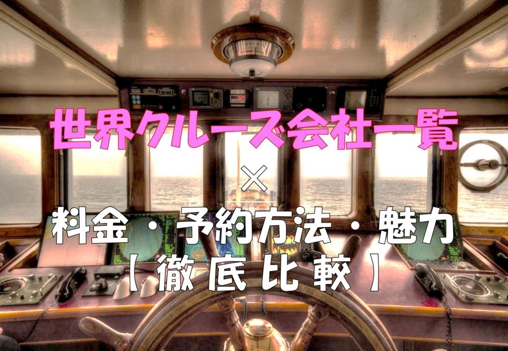 f:id:taguchi-s-t:20180108232507j:plain