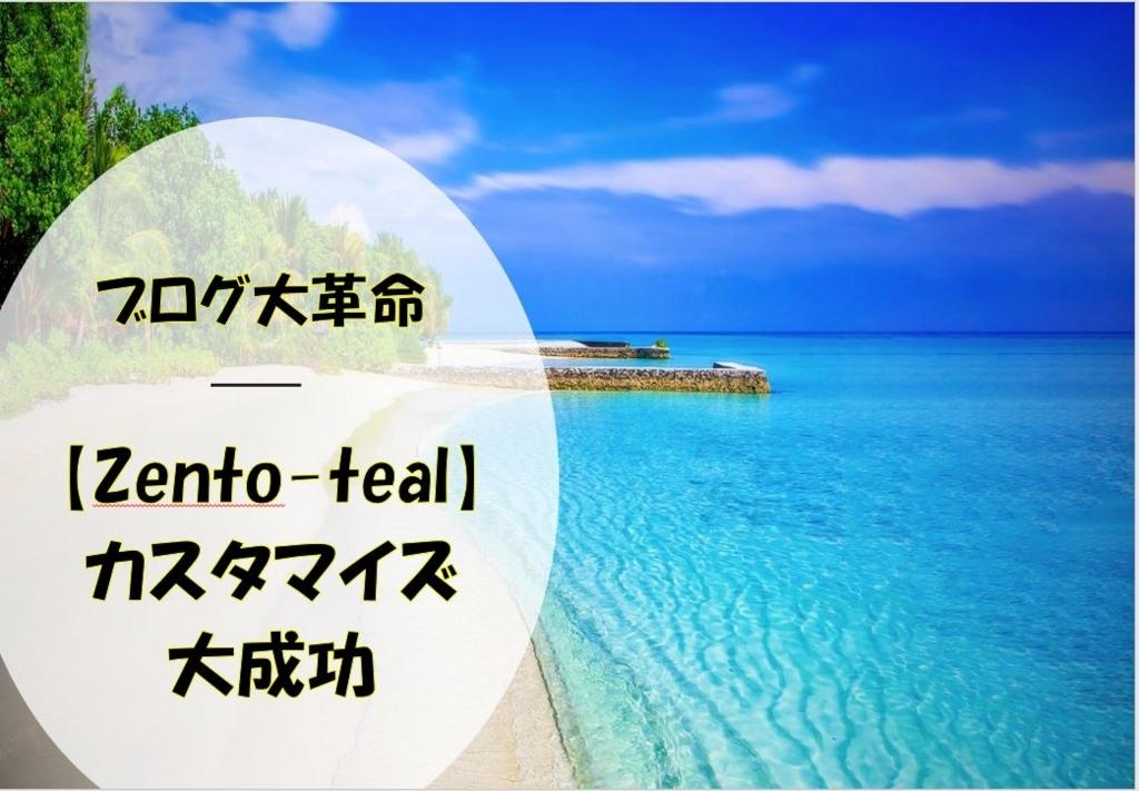 f:id:taguchi-s-t:20180109140528j:plain