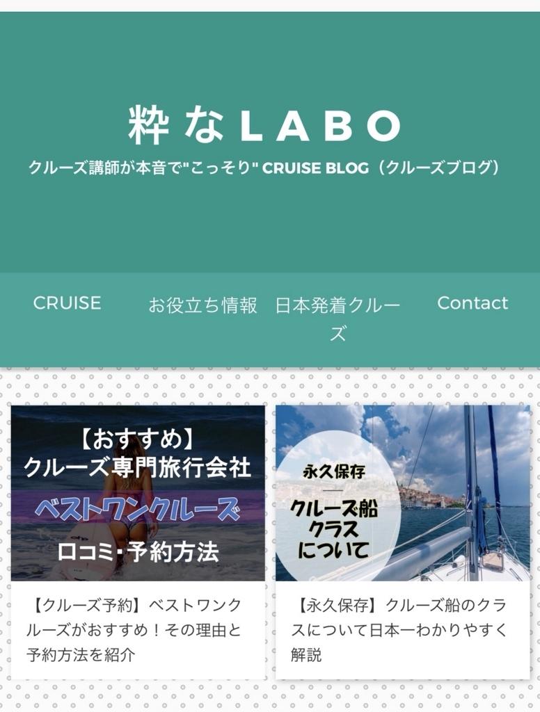 f:id:taguchi-s-t:20180109211036j:plain