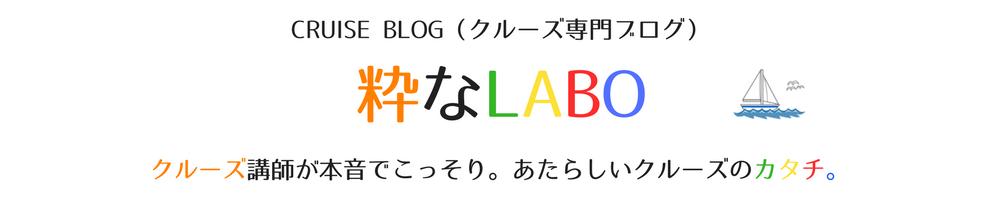 f:id:taguchi-s-t:20180109213554p:plain