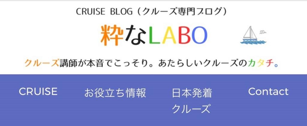 f:id:taguchi-s-t:20180109215135j:plain