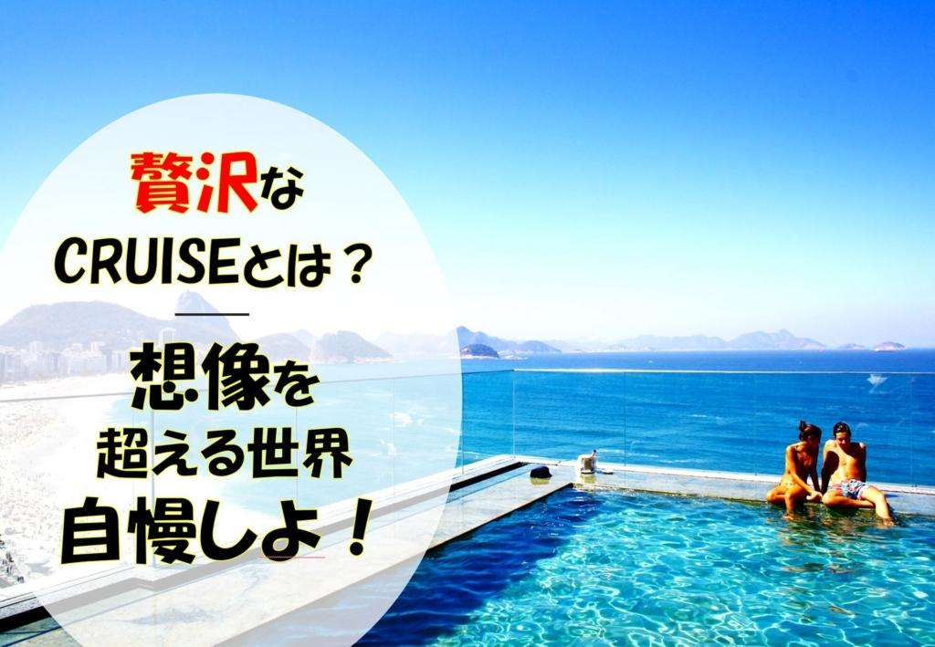 f:id:taguchi-s-t:20180113135109j:plain