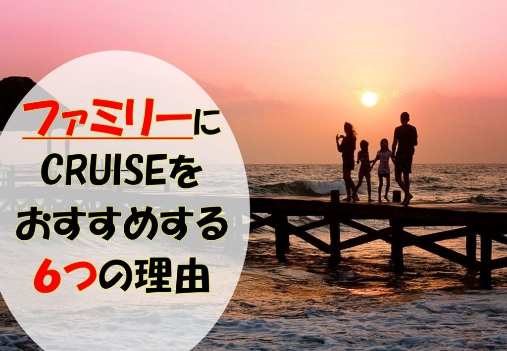 f:id:taguchi-s-t:20180113211117j:plain