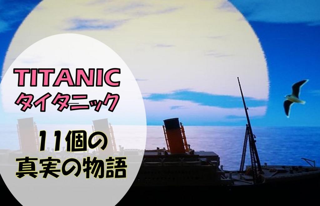 f:id:taguchi-s-t:20180120010639j:plain
