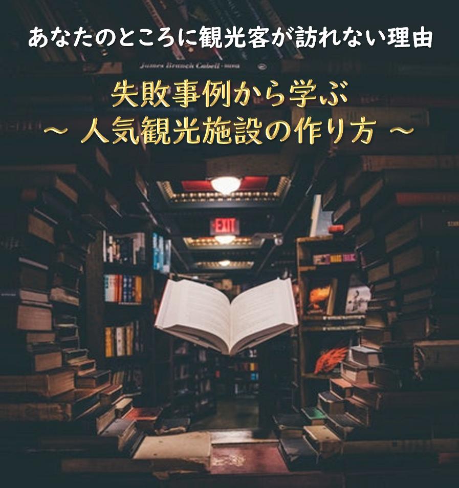 f:id:taguchi-s-t:20181201150945p:plain