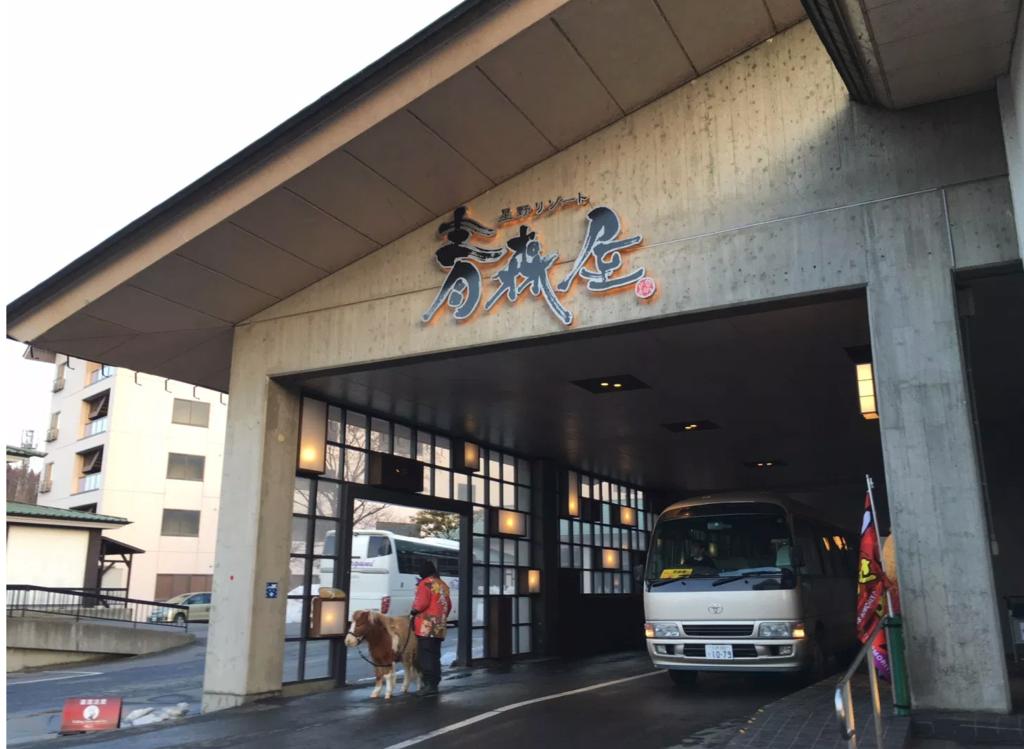 f:id:taguchi-s-t:20190102190847p:plain