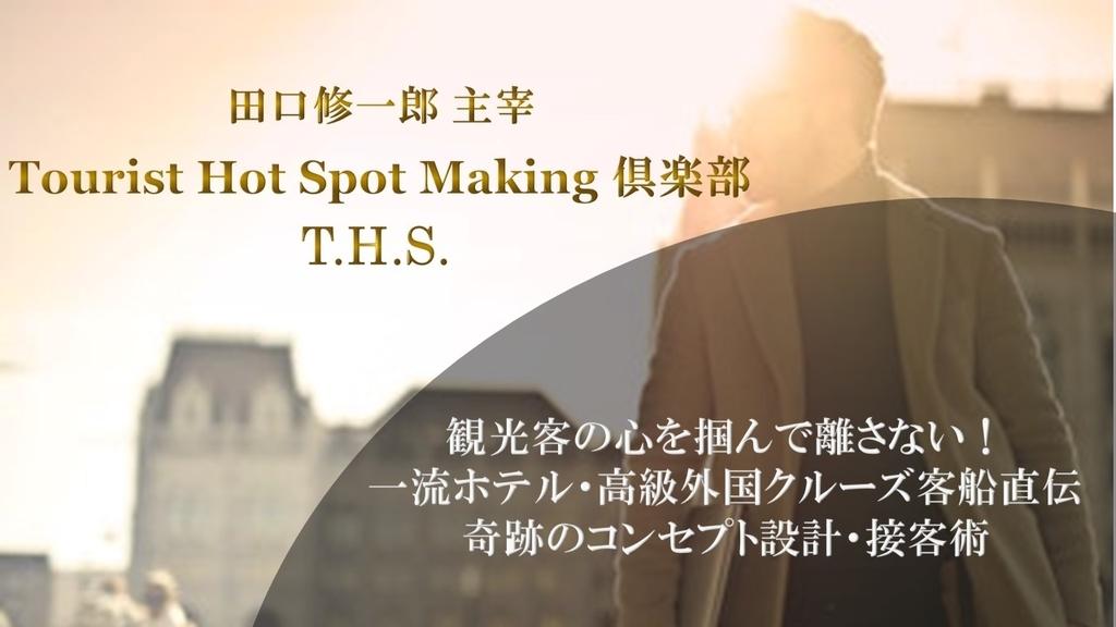f:id:taguchi-s-t:20190103215905j:plain