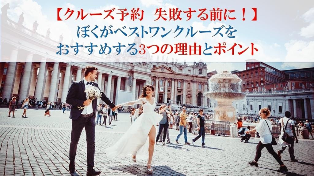 f:id:taguchi-s-t:20190105215436j:plain