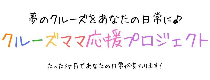 f:id:taguchi-s-t:20190528202949j:plain