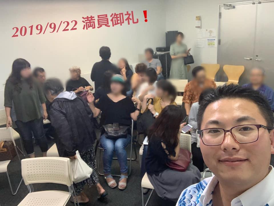 f:id:taguchi-s-t:20190922211109j:plain