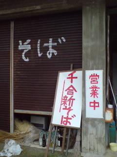 https://cdn-ak.f.st-hatena.com/images/fotolife/t/taguchifamily/20071222/20071222120607.jpg
