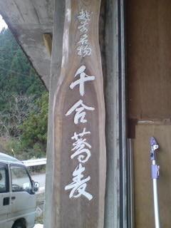 https://cdn-ak.f.st-hatena.com/images/fotolife/t/taguchifamily/20071222/20071222122303.jpg