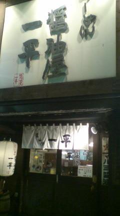 https://cdn-ak.f.st-hatena.com/images/fotolife/t/taguchifamily/20080415/20080415204140.jpg