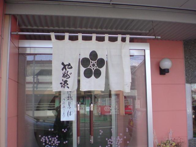 https://cdn-ak.f.st-hatena.com/images/fotolife/t/taguchifamily/20081219/20081219123252.jpg