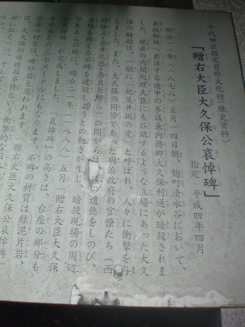 https://cdn-ak.f.st-hatena.com/images/fotolife/t/taguchifamily/20090610/20090610111521.jpg