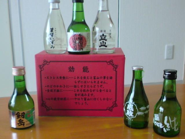 富山の地酒「いやしの薬箱」