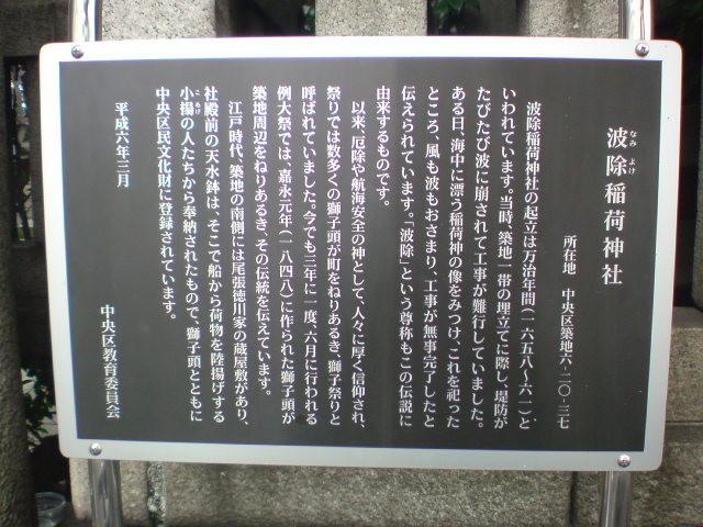 https://cdn-ak.f.st-hatena.com/images/fotolife/t/taguchifamily/20090818/20090818113255.jpg