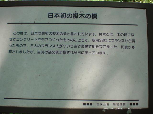 https://cdn-ak.f.st-hatena.com/images/fotolife/t/taguchifamily/20090820/20090820114206.jpg