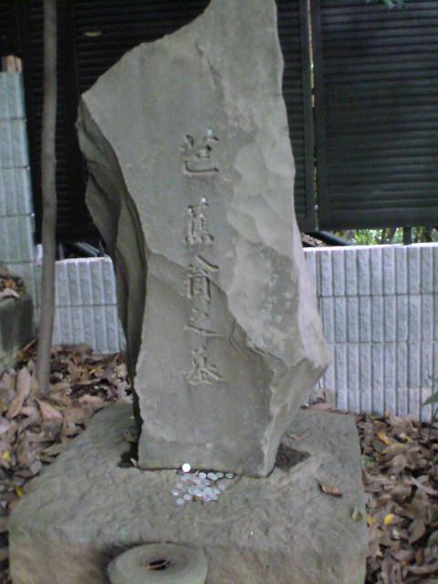 https://cdn-ak.f.st-hatena.com/images/fotolife/t/taguchifamily/20091014/20091014111349.jpg