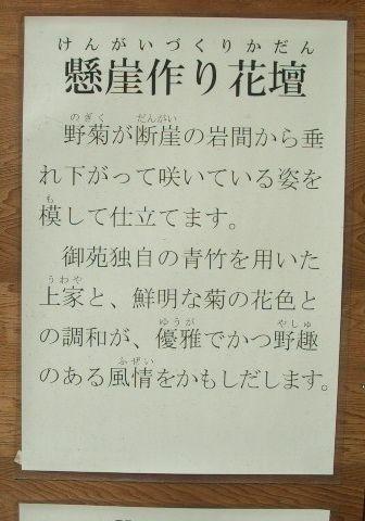https://cdn-ak.f.st-hatena.com/images/fotolife/t/taguchifamily/20091104/20091104133134.jpg