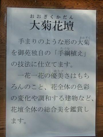 https://cdn-ak.f.st-hatena.com/images/fotolife/t/taguchifamily/20091104/20091104135657.jpg