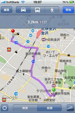 金沢:片町