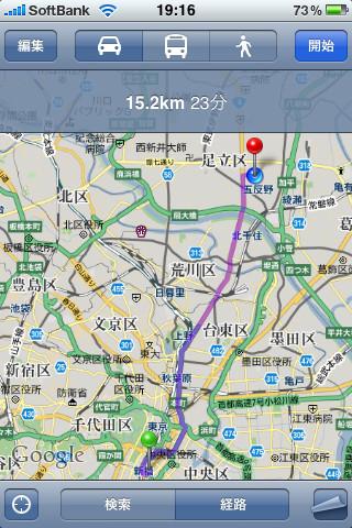東京:銀座