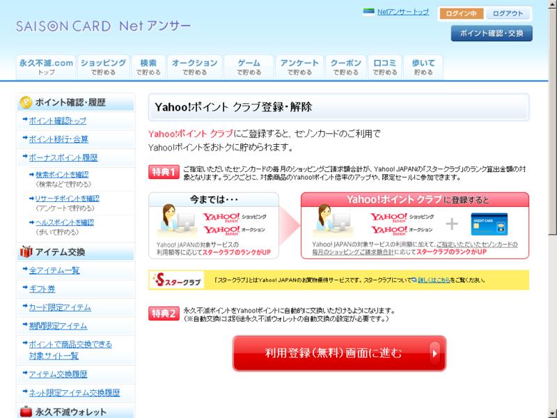 f:id:taguchikei:20120319151446p:image