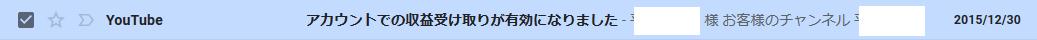 KeiTaguchi,田口圭,Facebook,Youtube,わかにゃん,みずにゃん,よりひと,