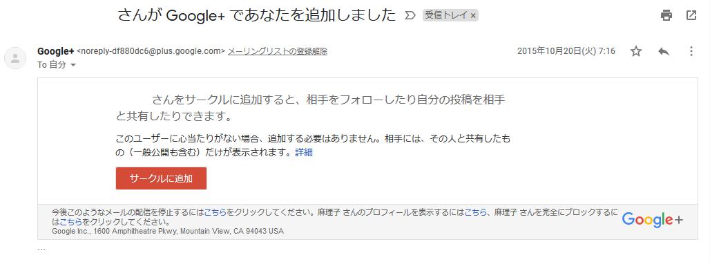 Google+ GooglePlus
