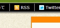 RSS,Thunderbird