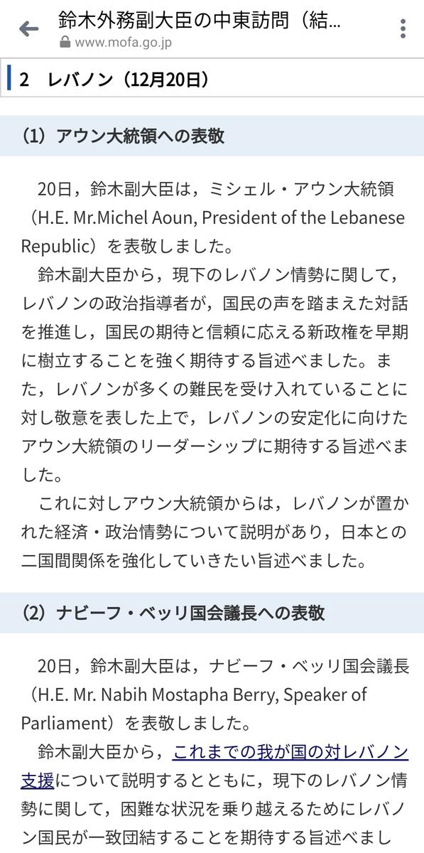f:id:taguchikei:20200105221727j:plain