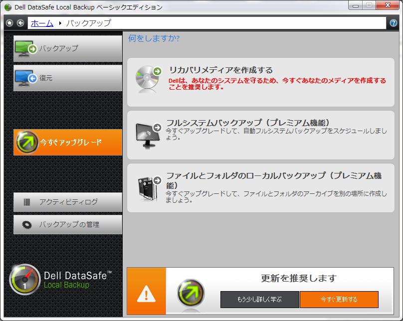 f:id:taguchikei:20200121141901p:plain