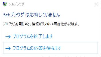 JaneStyle error