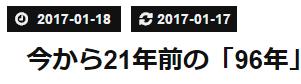 f:id:taguchikun:20170120001603p:plain