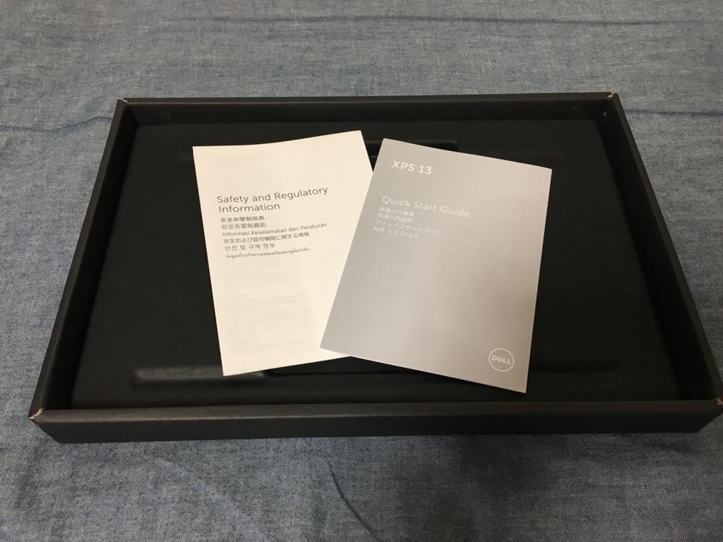 f:id:taguchikun:20170215173803j:plain