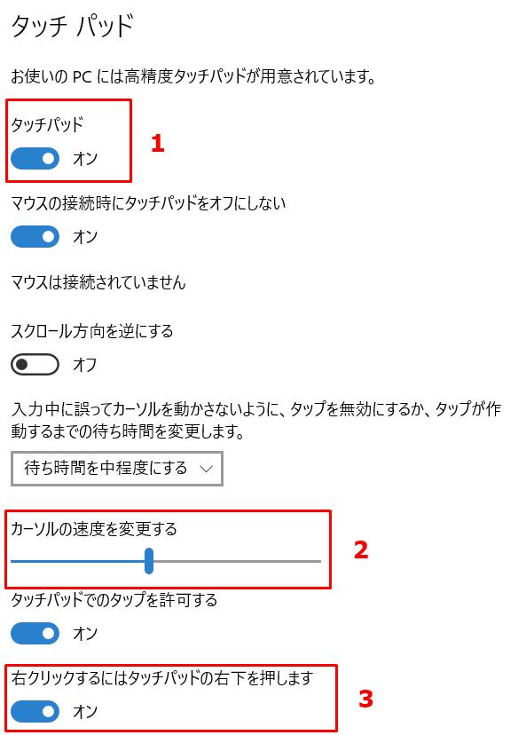 f:id:taguchikun:20170225085826p:plain