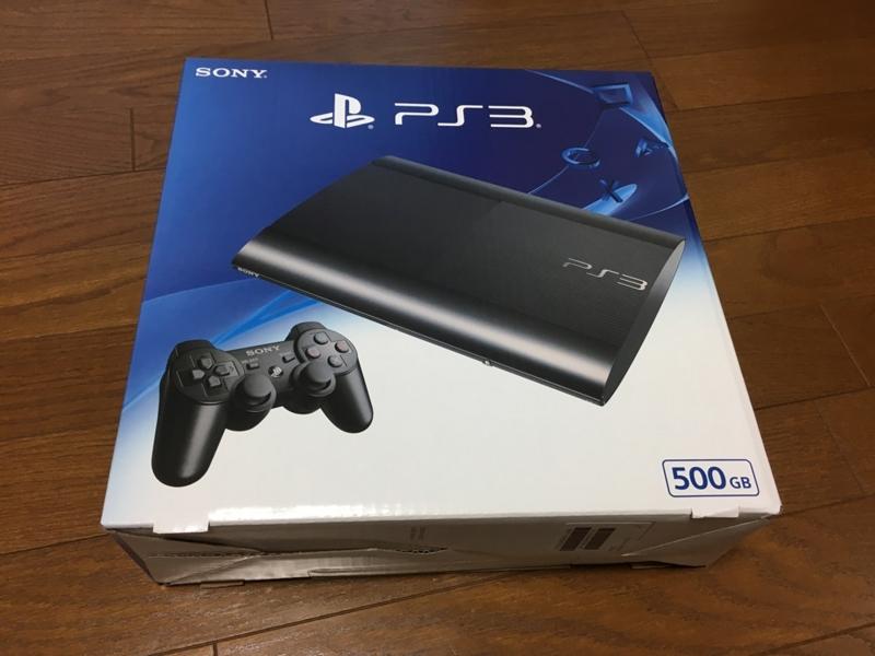 PS3のパッケージ