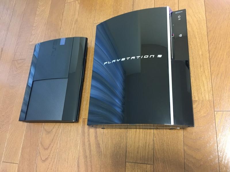 初期型PS3と新型PS3のサイズを上から比べたもの